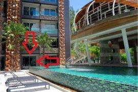 1 bedroom condo for sale or rent in Emerald Terrace