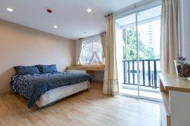 2 bedroom condo for rent in S 9 Condo