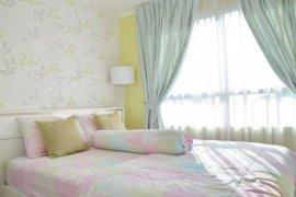 1 Bedroom Condo for sale in Lumpini Park Rama 9 - Ratchada, Bang Kapi, Bangkok near MRT Phetchaburi