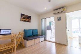 1 bedroom condo for sale or rent in U Delight 3 Prachachuen - Bang Sue near MRTA Bang Son