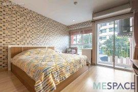 1 Bedroom Condo for sale in Aliss Tiwanon, Talat Khwan, Nonthaburi near MRT Ministry of Public Health