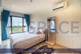 1 Bedroom Condo for sale in Rain Cha-am - Hua Hin, Cha am, Phetchaburi