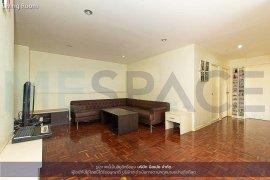 3 Bedroom Condo for sale in D.S. Tower 2 Sukhumvit 39, Khlong Tan Nuea, Bangkok