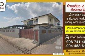 6 Bedroom House for sale in Tha Kham, Bangkok