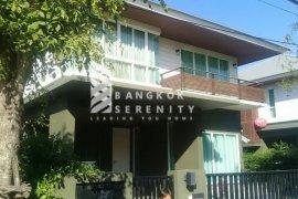 3 Bedroom House for sale in NARA BOTANIC Srinakharin, Samrong Nuea, Samut Prakan near MRT Si La Salle