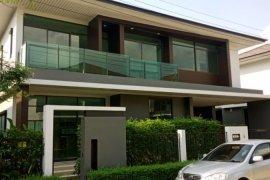 4 Bedroom House for sale in setthasiri krungthep kreetha, Bang Kapi, Bangkok