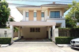 4 Bedroom House for sale in SETTHASIRI BANGNA, Bang Phli, Samut Prakan