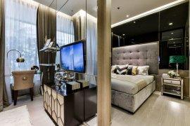 2 bedroom condo for sale in The Esse Asoke near BTS Asoke