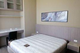 2 Bedroom Condo for sale in Whizdom Essence, Bang Chak, Bangkok near BTS Udom Suk
