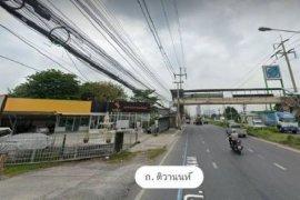 Land for sale in Pak Kret, Nonthaburi