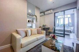 1 Bedroom Condo for sale in Metro Sky BangSue-Prachachuen, Wong Sawang, Bangkok near MRT Bang Son