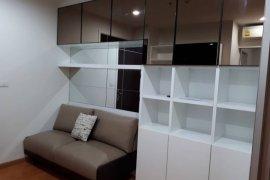 1 Bedroom Condo for Sale or Rent in The President Sathorn-Ratchaphruek 3, Pak Khlong Phasi Charoen, Bangkok near MRT Bang Wa