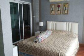 1 Bedroom Condo for sale in Bangkok Horizon Ramkhamhaeng, Hua Mak, Bangkok near MRT Lam Sali