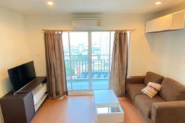 1 Bedroom Condo for Sale or Rent in Lumpini park Rattanathibet-Ngamwongwan, Bang Kraso, Nonthaburi near MRT Bang Krasor
