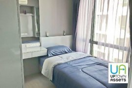 2 Bedroom Condo for Sale or Rent in Metroluxe Riverfront, Sai Ma, Nonthaburi near MRT Phra Nang Klao Bridge