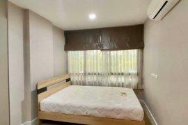 1 Bedroom Condo for Sale or Rent in Metro luxe Ratchada, Din Daeng, Bangkok near MRT Huai Khwang