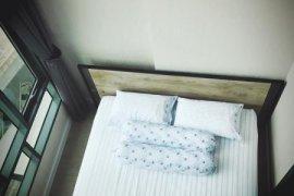 2 Bedroom Condo for Sale or Rent in Metro Sky BangSue-Prachachuen, Wong Sawang, Bangkok near MRT Bang Son