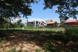 Land for sale in Na Chueak, Maha Sarakham