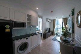 1 Bedroom Condo for Sale or Rent in Noble Recole Sukhumvit 19, Khlong Toei, Bangkok near BTS Asoke