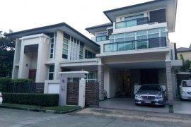 6 Bedroom House for sale in Bangkok