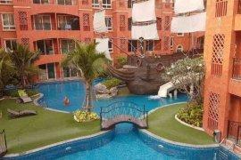 2 bedroom condo for sale in Seven Seas