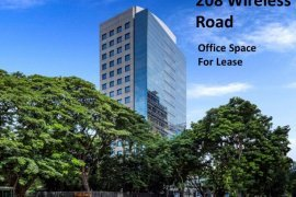 Office for rent in 208 Wireless Road Building, Lumpini, Bangkok