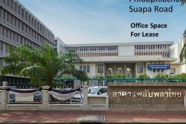 Office for rent in Phlub Phla Chai Building, Pom Prap, Bangkok