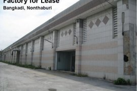 Warehouse / Factory for rent in Bang Bua Thong, Nonthaburi