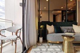 2 Bedroom Condo for sale in THE LINE Phahol-Pradipat, Sam Sen Nai, Bangkok near BTS Saphan Kwai