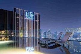 1 Bedroom Condo for sale in Life One Wireless, Lumpini, Bangkok near BTS Ploen Chit