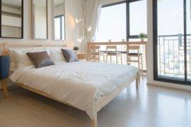 1 Bedroom Apartment for rent in Din Daeng, Bangkok near MRT Phra Ram 9