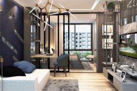 1 Bedroom Condo for sale in Huai Khwang, Bangkok near MRT Huai Khwang