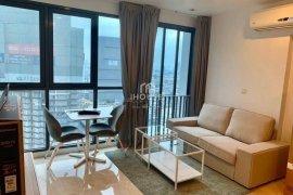 1 Bedroom Condo for sale in Ideo Mobi Rama 9, Huai Khwang, Bangkok