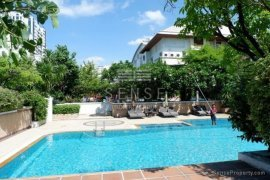 3 Bedroom Townhouse for sale in The Natural Place Suite, Thung Maha Mek, Bangkok near MRT Lumpini