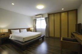 4 Bedroom Apartment for rent in Karolyn Court, Lumpini, Bangkok near BTS Ploen Chit