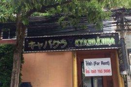 Townhouse for rent in Bang Chak, Bangkok near BTS Phrom Phong