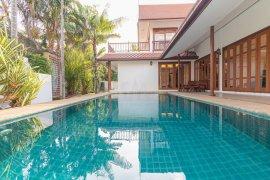 4 Bedroom House for Sale or Rent in Jomtien, Chonburi