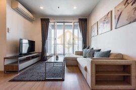2 Bedroom Condo for sale in Rhythm Sukhumvit 50, Phra Khanong, Bangkok