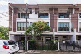 3 Bedroom Townhouse for rent in THE PRIVATE SUKHUMVIT-BANGCHAK, Bang Chak, Bangkok