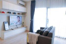 2 Bedroom Condo for rent in Noble Revolve Ratchada, Huai Khwang, Bangkok near MRT Thailand Cultural Centre