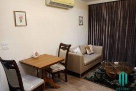 1 Bedroom Condo for sale in Noble Ambience Sarasin, Silom, Bangkok near MRT Silom