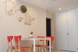 1 Bedroom Condo for sale in The Bangkok Sathon, Yan Nawa, Bangkok