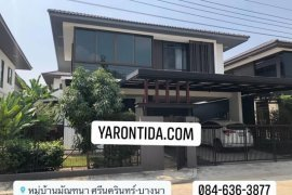 3 Bedroom House for sale in Mantana Srinakarin - Bangna, Bang Kaeo, Samut Prakan