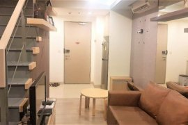 1 Bedroom Condo for sale in Ideo Mobi Sukhumvit, Bang Chak, Bangkok near BTS On Nut