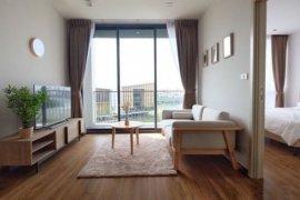 2 Bedroom Condo for Sale or Rent in hasu HAUS, Phra Khanong, Bangkok near BTS On Nut