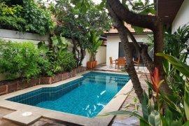2 Bedroom Villa for rent in Jomtien, Chonburi