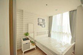 2 Bedroom Condo for Sale or Rent in Noble Revolve Ratchada, Huai Khwang, Bangkok near MRT Thailand Cultural Centre