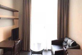 1 Bedroom Condo for Sale or Rent in Edge Sukhumvit 23, Khlong Toei, Bangkok near MRT Sukhumvit