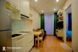 1 Bedroom Condo for rent in Q HOUSE SUKHUMVIT 79, Bang Chak, Bangkok near BTS On Nut