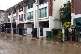 3 Bedroom Townhouse for rent in THE PRIVATE SUKHUMVIT-BANGCHAK, Bang Chak, Bangkok near BTS On Nut